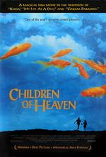 Dzieci niebios