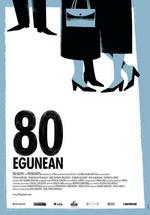Kino LGBT: 80 dni