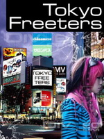 Tokijscy freeterzy